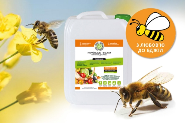 bee-friendly-Ukrainski-Humaty